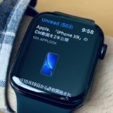 Apple Watchでfeedly、RSSが見れるアプリ「Newsify RSS Reader」が最高