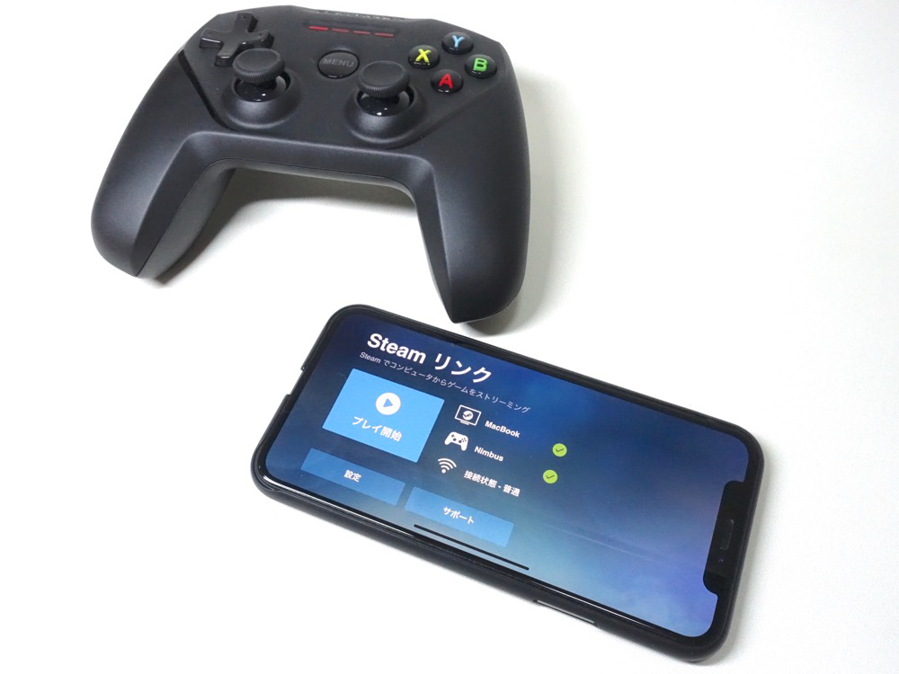 Steam Link iOS