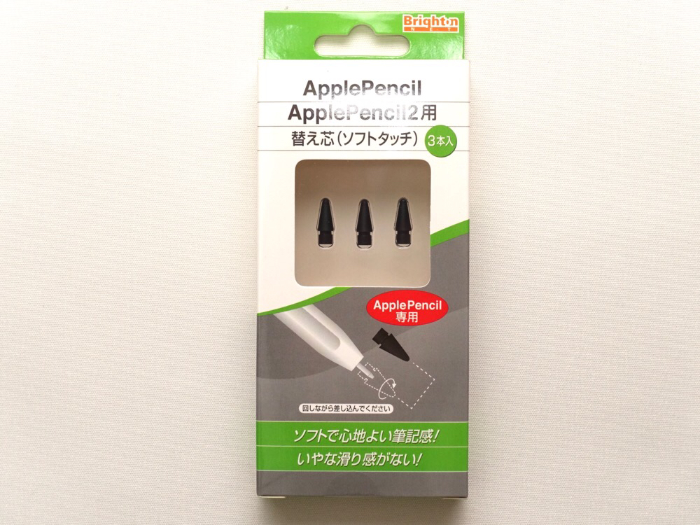 BM-APRPSIN Apple Pencil用替え芯