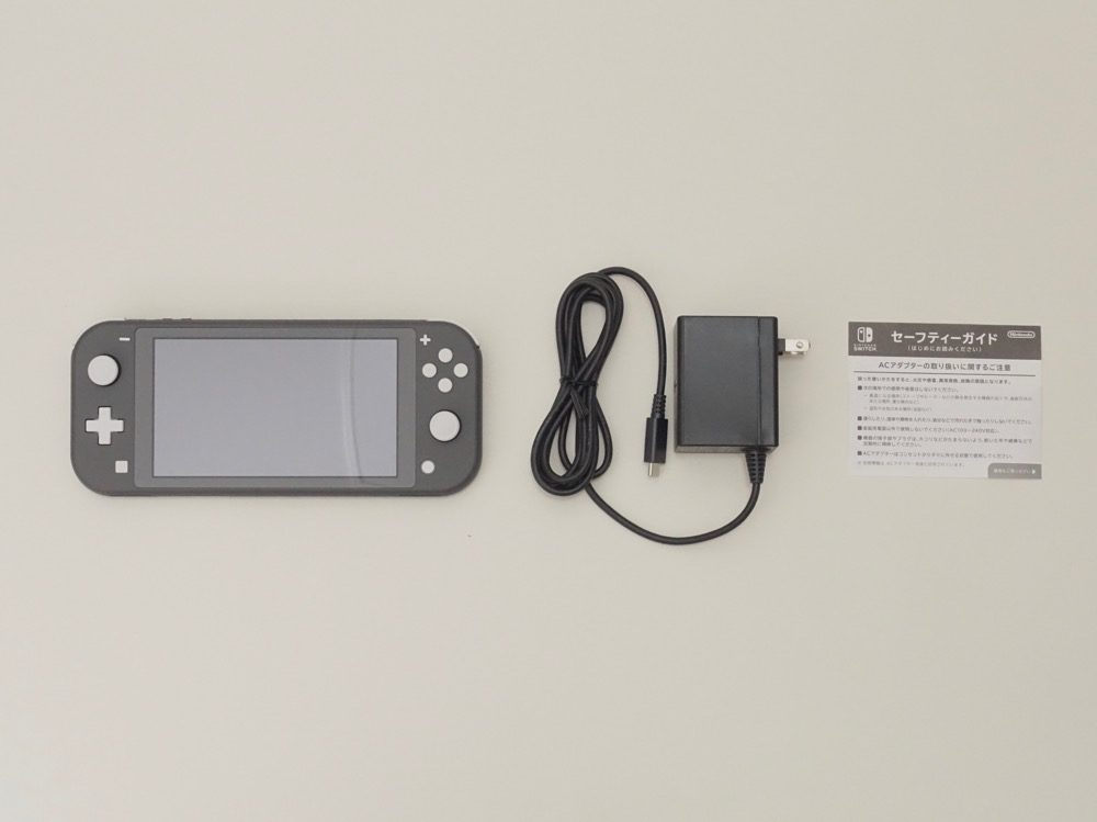 Nintendo Switch Lite 付属品