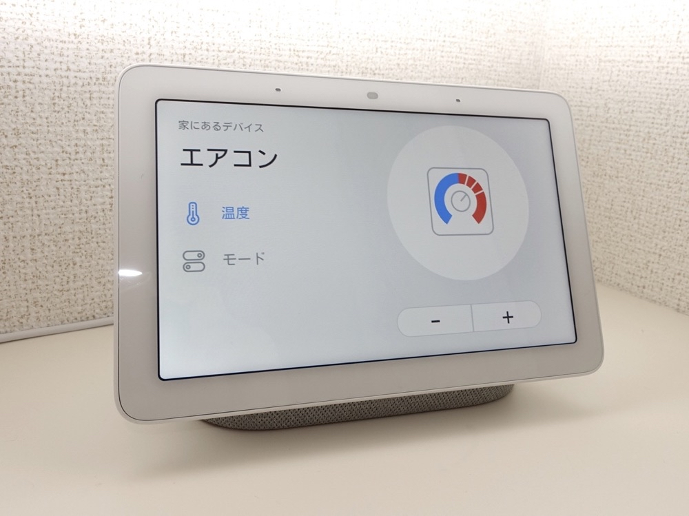 Google Nest Hub Nature Remo