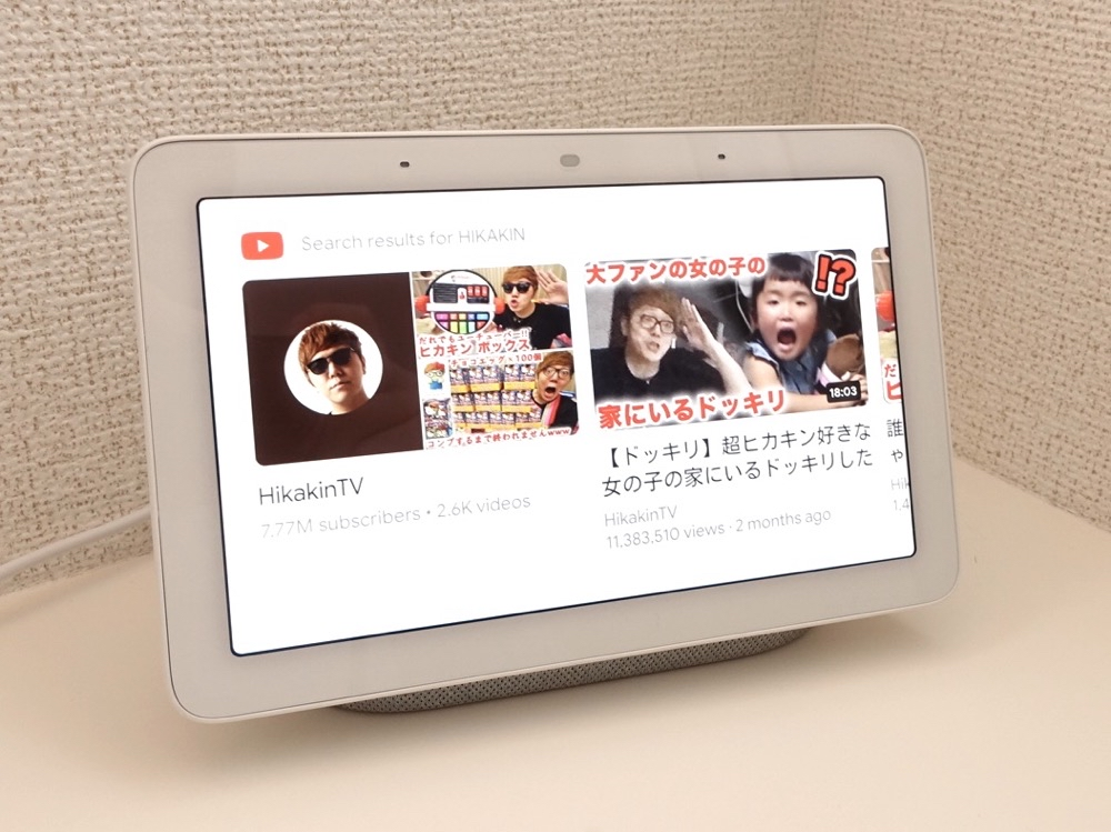 Google Nest Hub YouTube